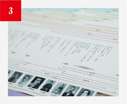 家系譜の記載イメージ
